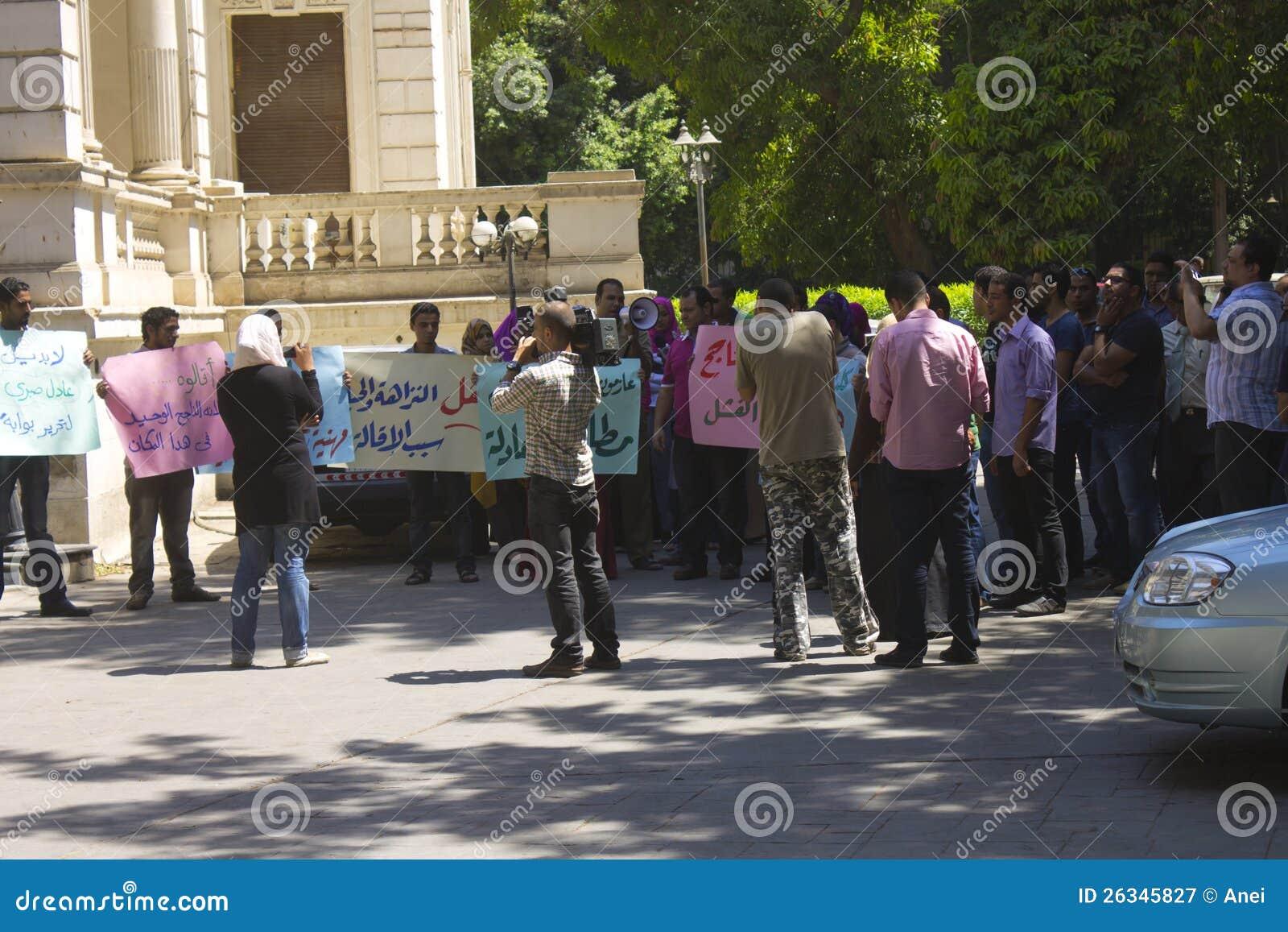 Demostración en el área del EL Dokki, El Cairo, julio de 2012