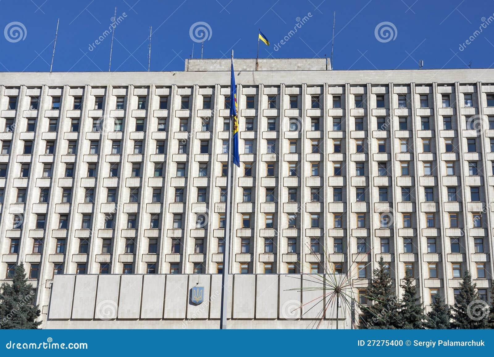 Den centrala valkommittébyggnaden