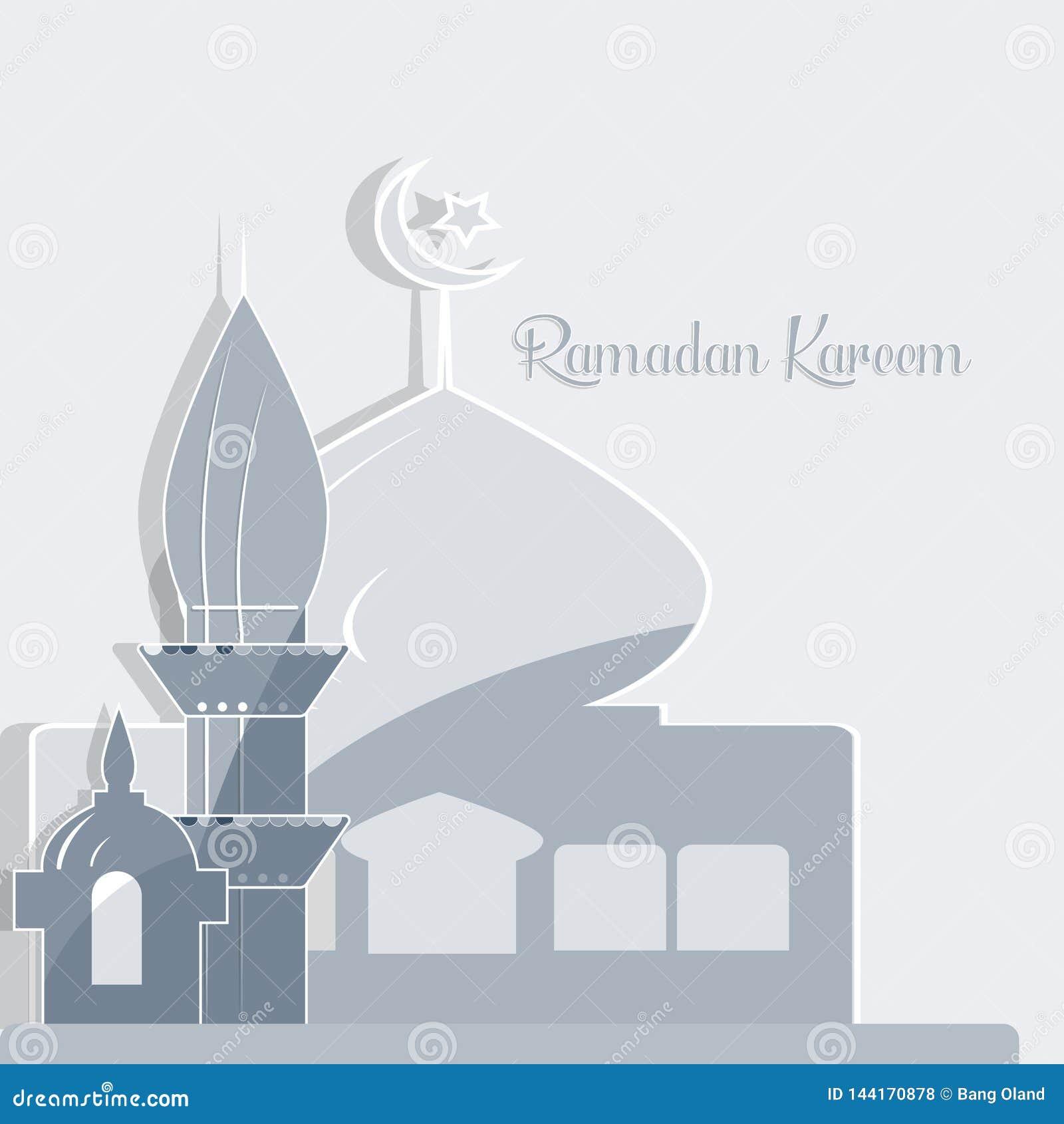 Den drog handen skissar av kupol för Ramadan Kareem islamisk designmoské