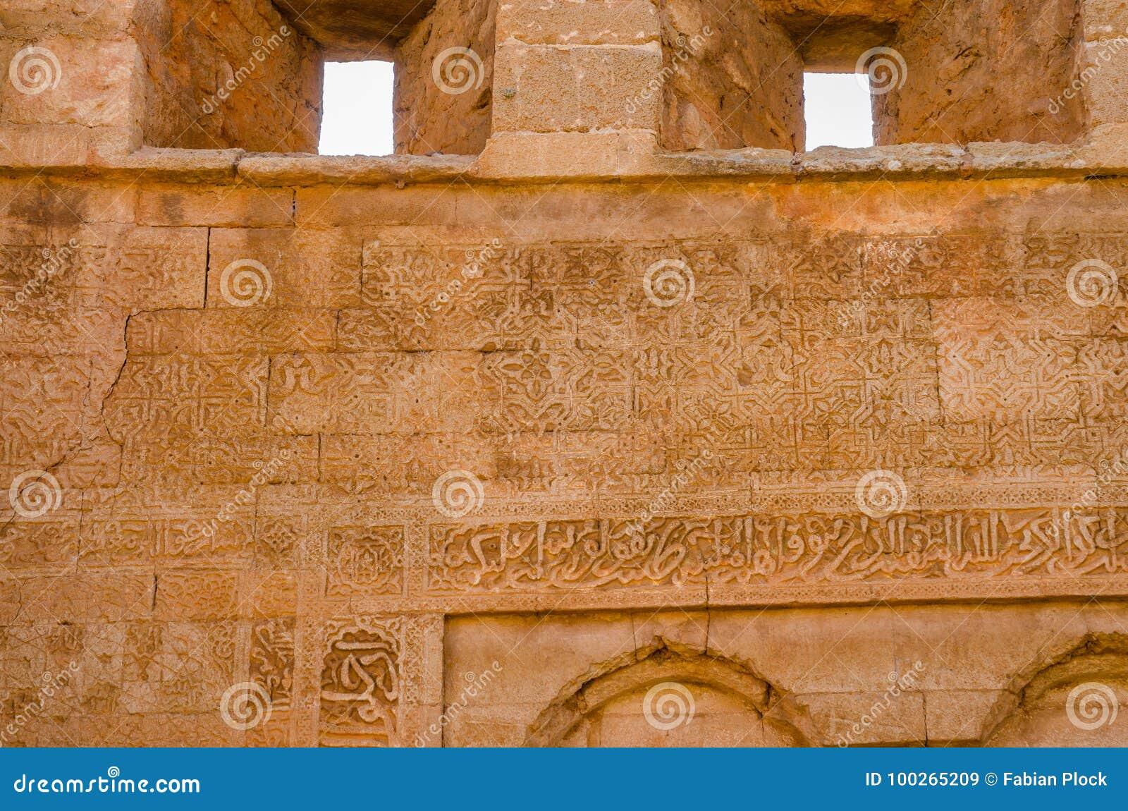 Den forntida Chellah nekropolen fördärvar med moskén och mausoleet i huvudstad Rabat, Marocko, Nordafrika för Marocko ` s