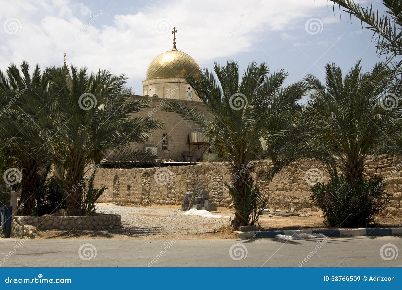 Den grekiska ortodoxa kloster av Deir Hajla nära Jericho Israel