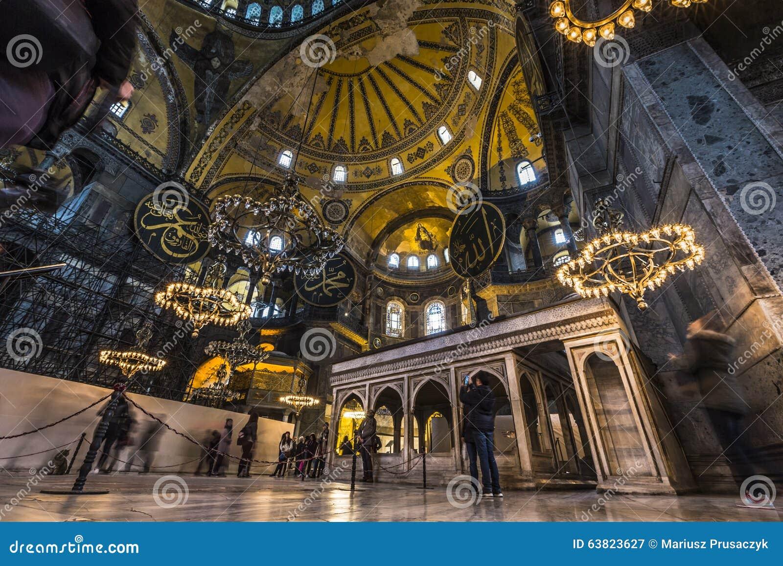Den Hagia Sophia (som kallas också Hagia Sofia eller Ayasofya) inre