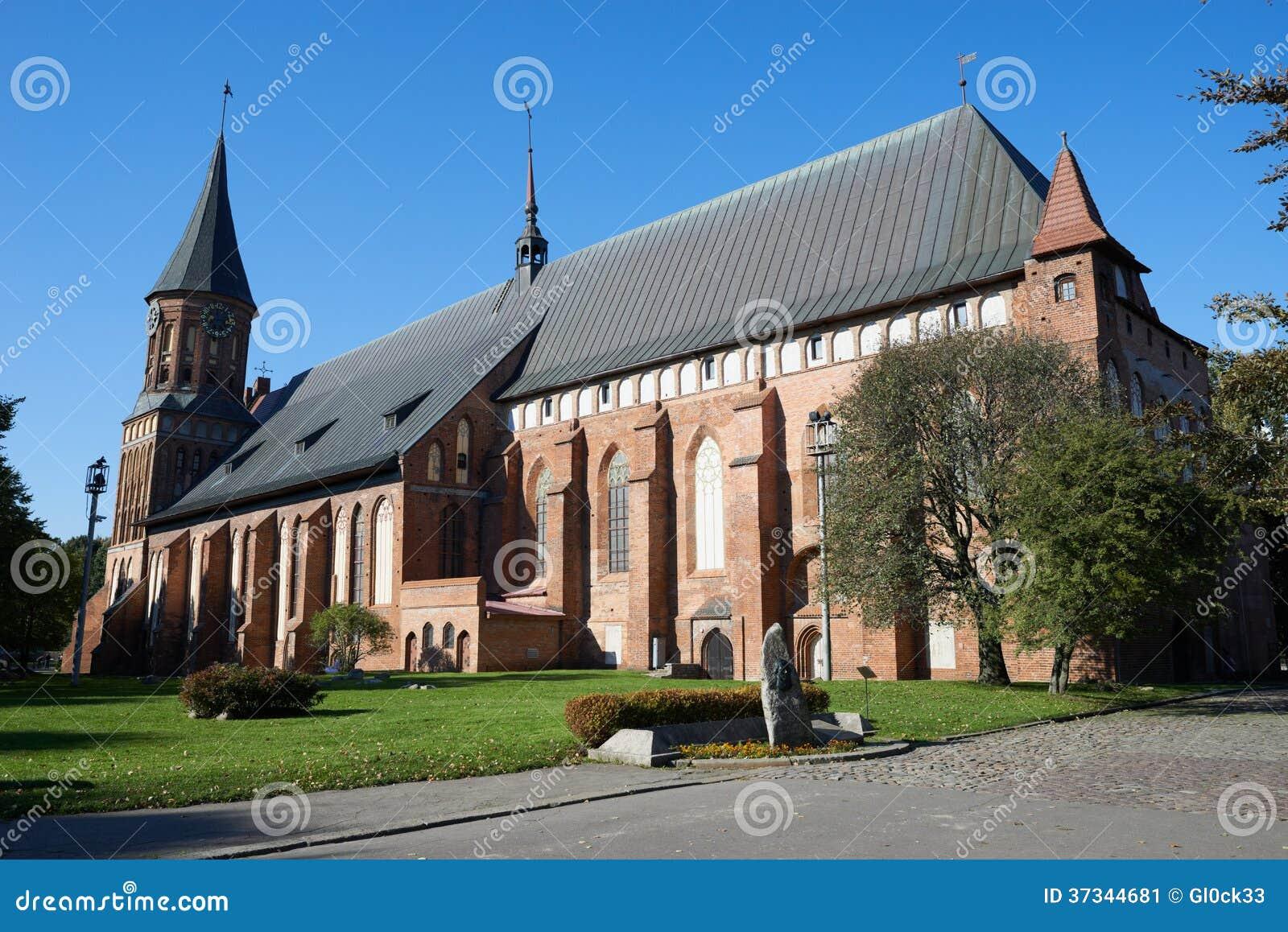 Den Kenigsberg domkyrkan är det huvudsakliga symbolet av staden