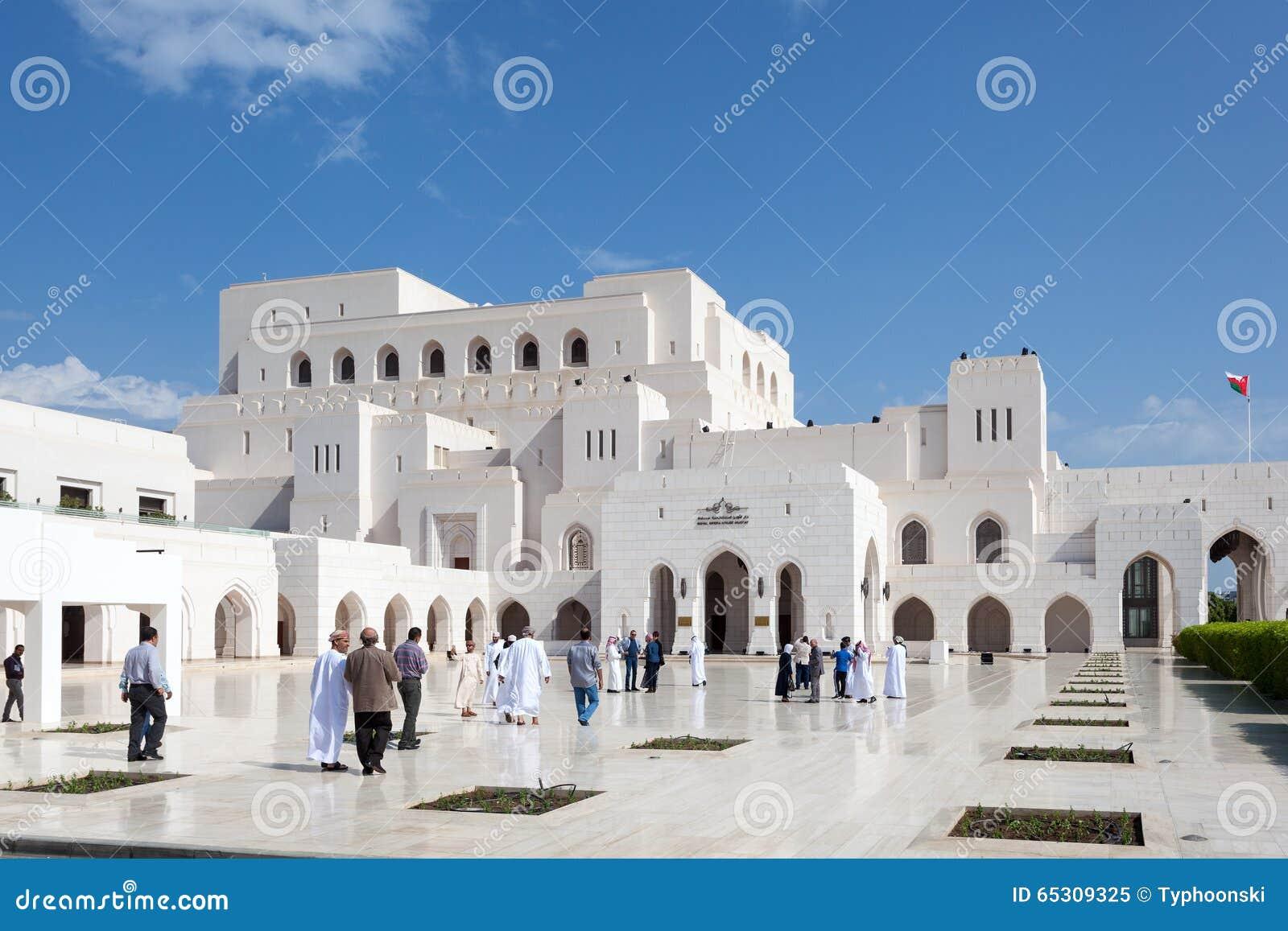 Den kungliga operahuset Muscat, Oman