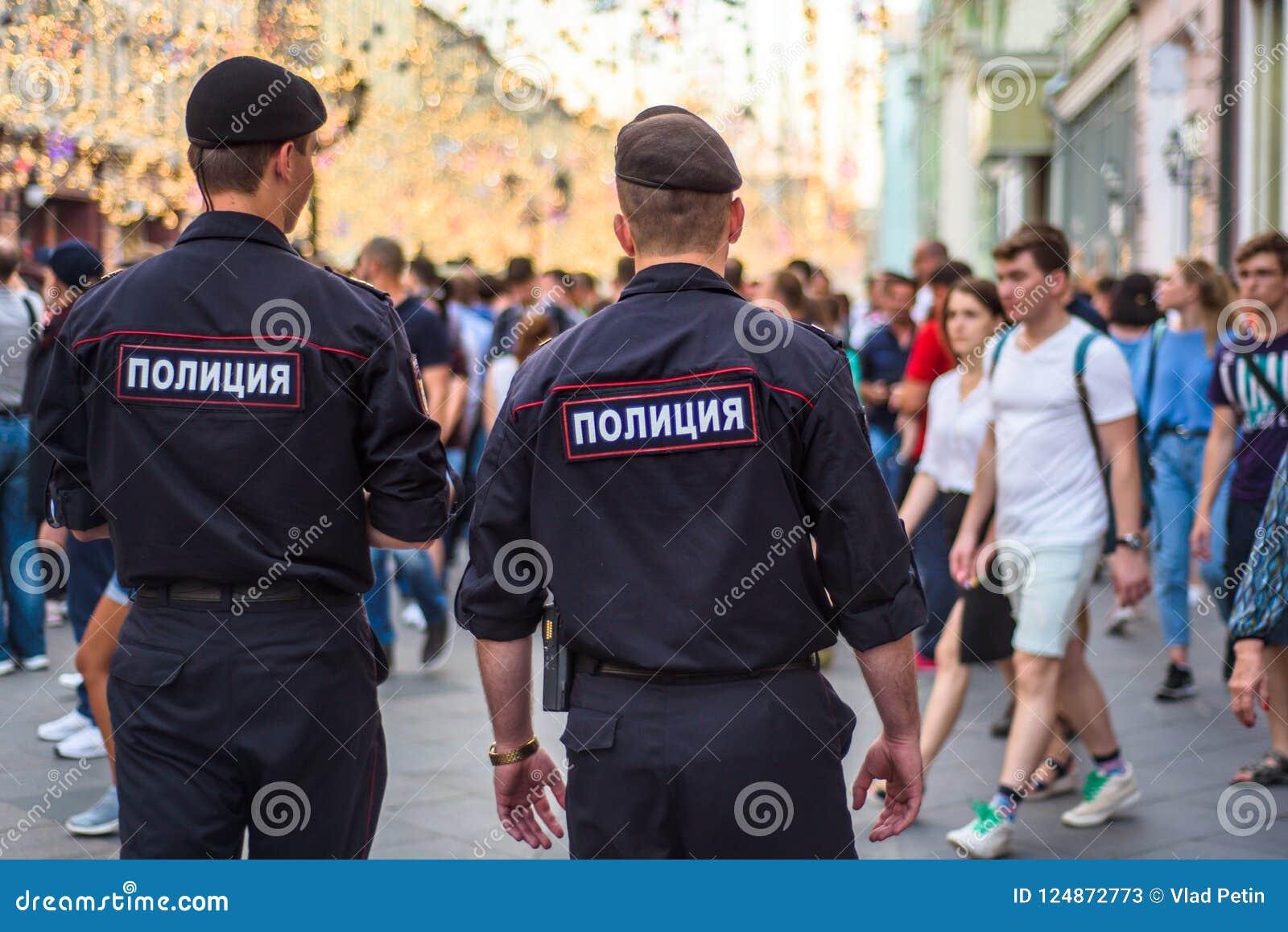 Den ryska gatapolisen