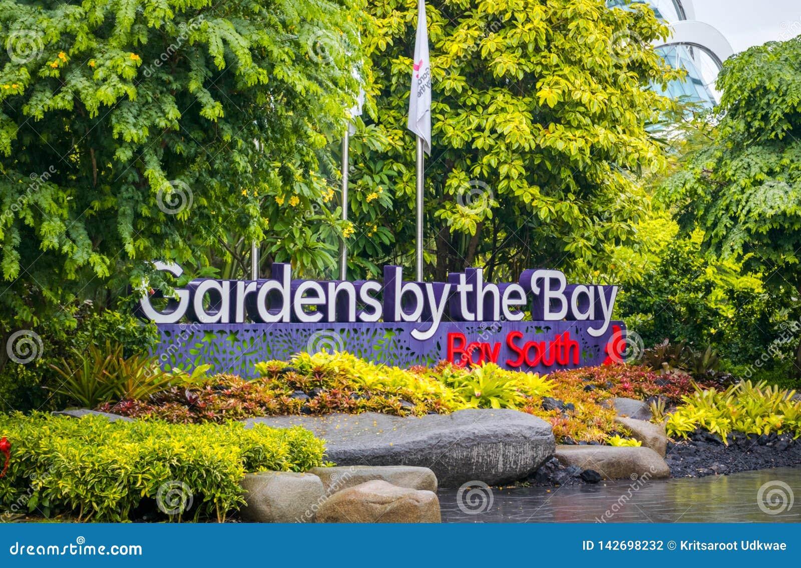 Den södra porten av trädgården vid fjärdsöderna, Singapore
