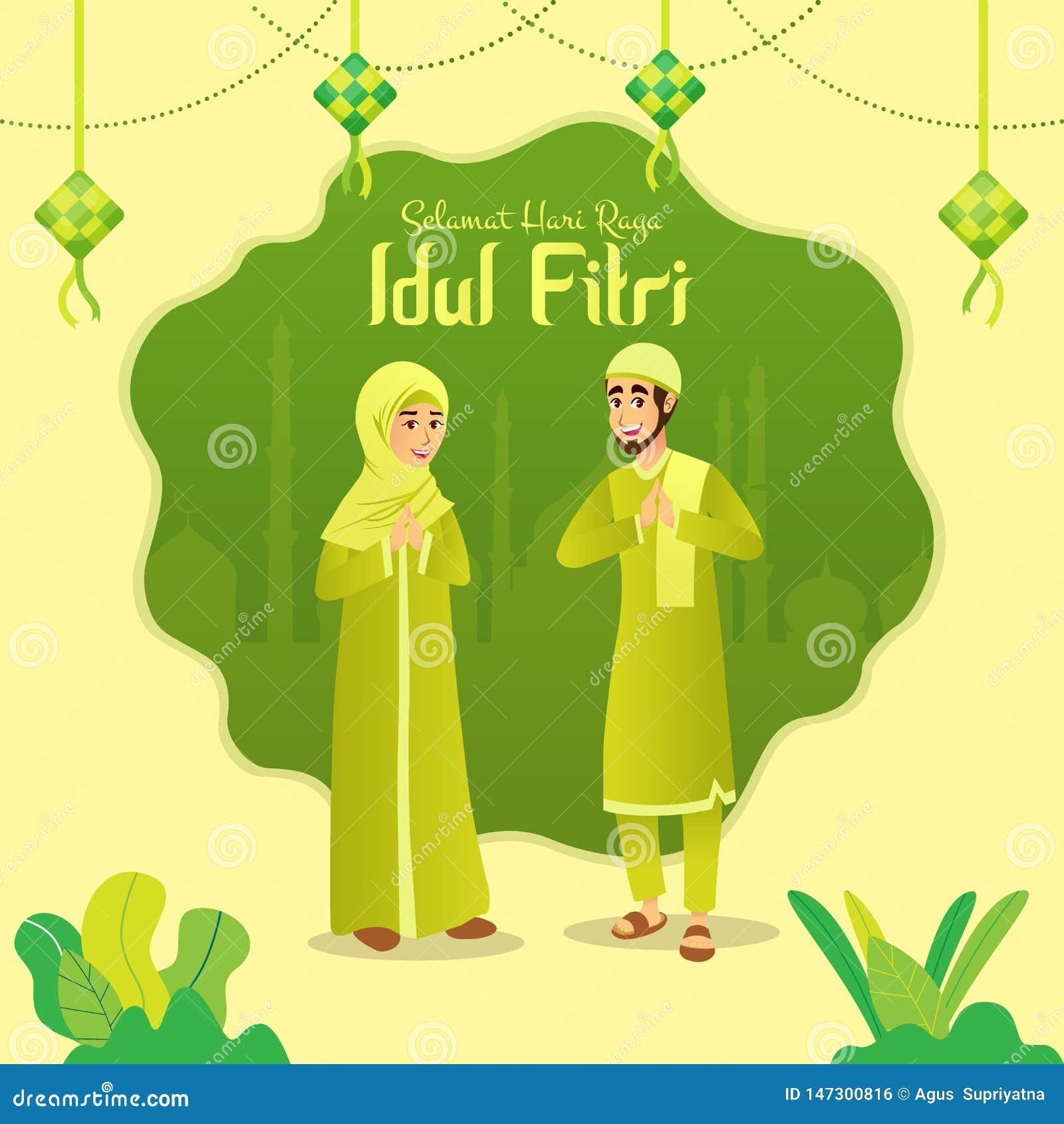 Den Selamat harirayaen Idul Fitri är ett annat språk av lycklig eid mubarak i indones Muslim par för tecknad film som firar Eid a