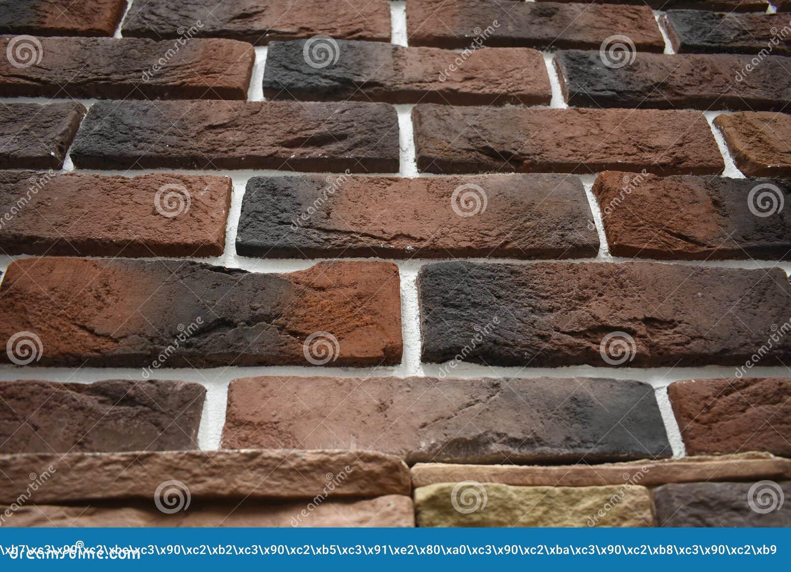 Den unshadowed tegelstenväggen kan vara ansedd som ett historiskt värde