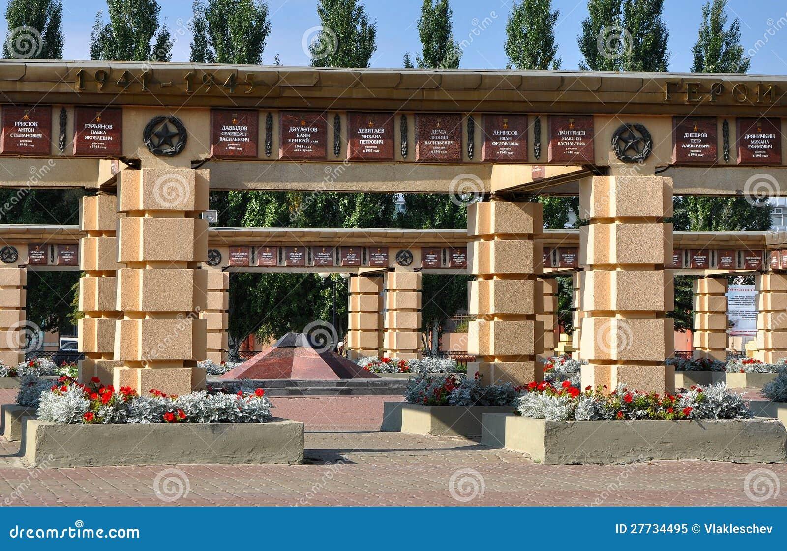 Denkmal im Sieg-Park, Kazan