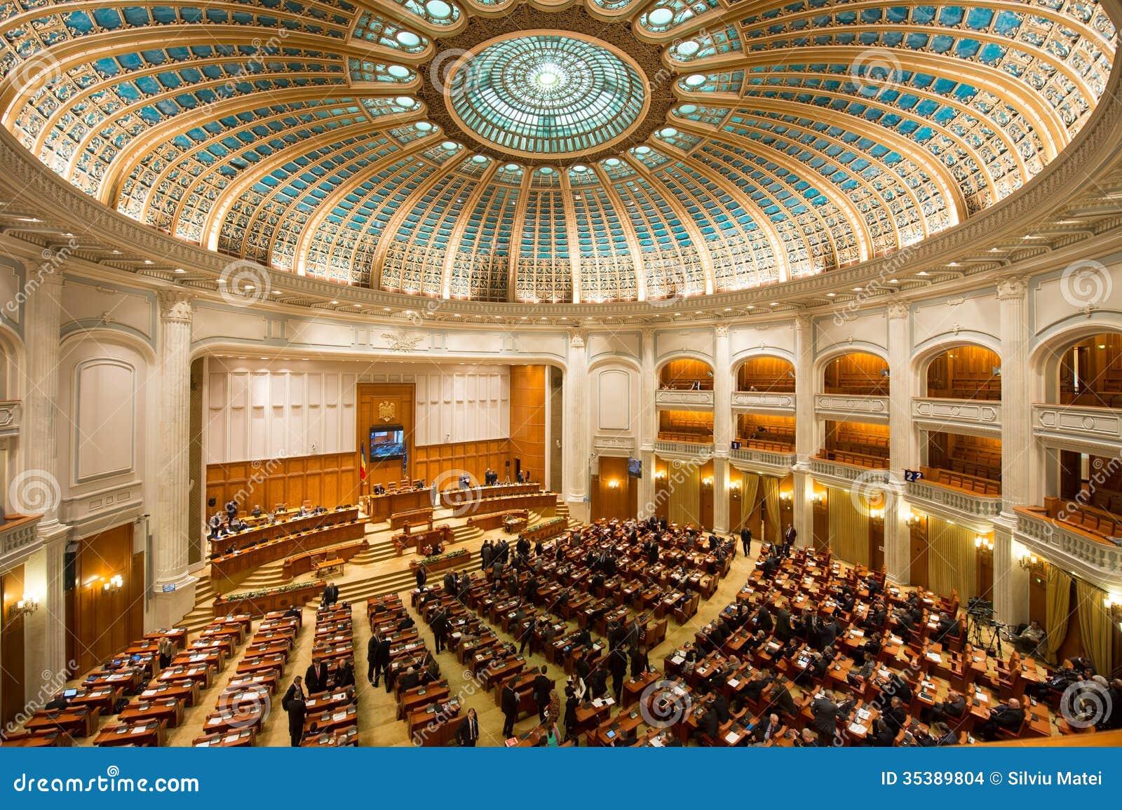 Palacio del parlamento rumano fotos for Foto del parlamento