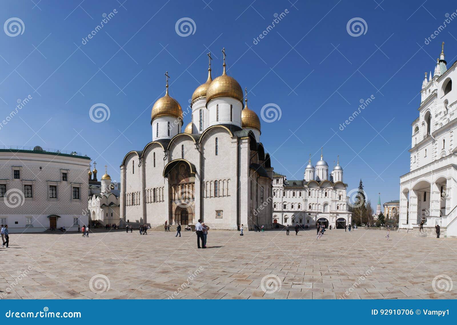 Dentro do Kremlin de Moscou, Moscou, cidade federal do russo, Federação Russa, Rússia