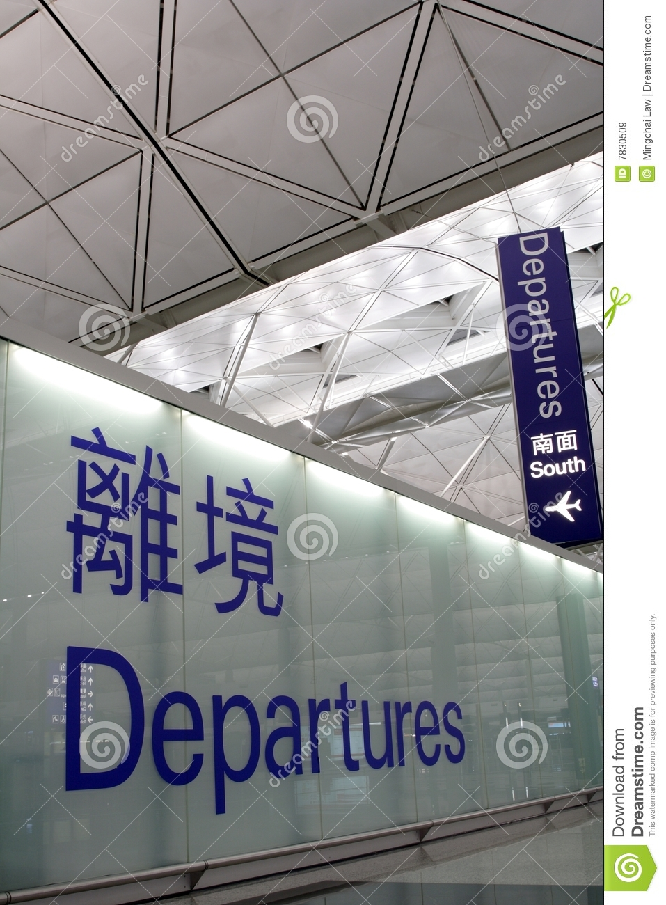 Departures royalty free stock images image 7830509 - Felpudo arrivals departures ...