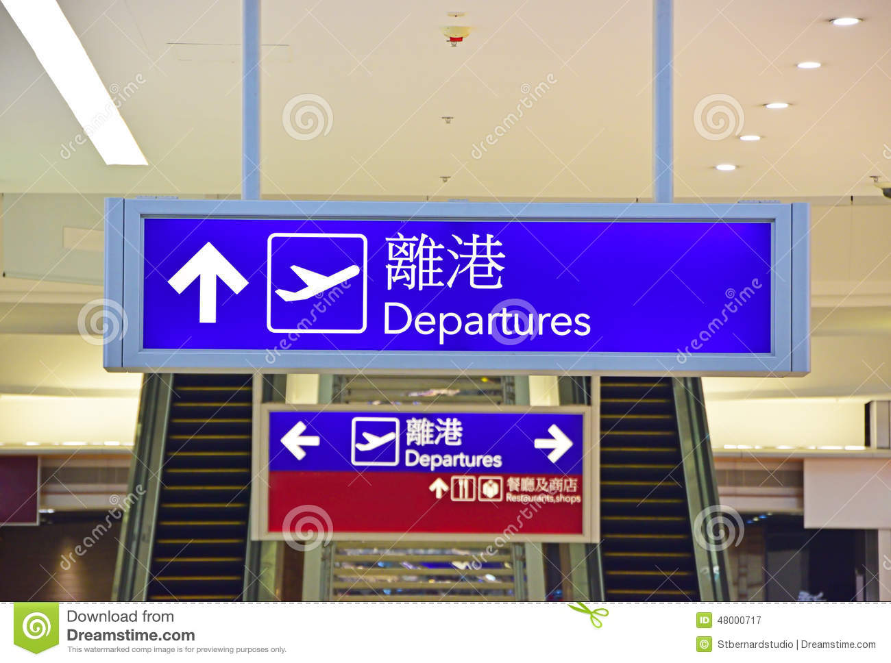 departures sign in hong kong international airport with. Black Bedroom Furniture Sets. Home Design Ideas