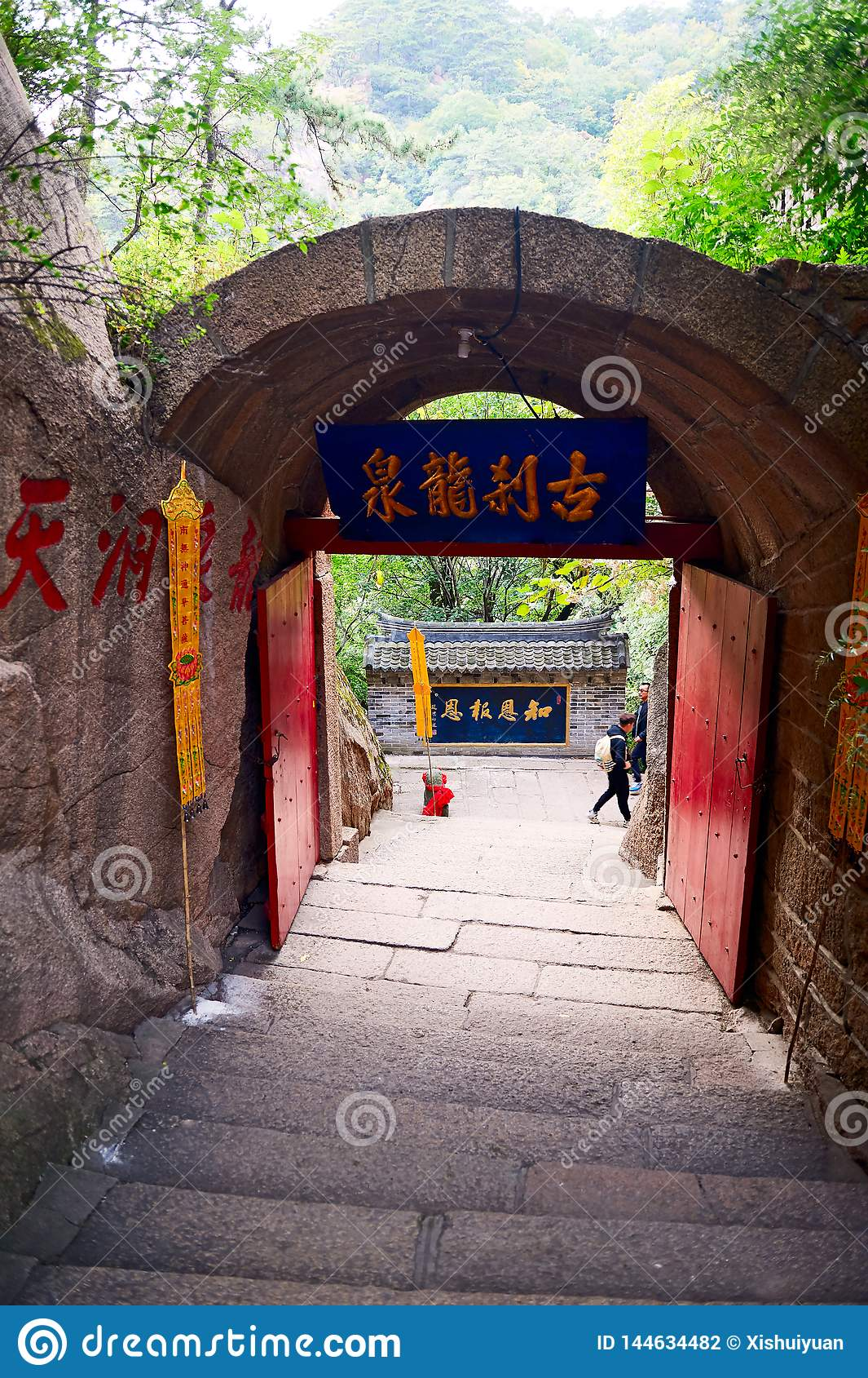Der alte Tempel Longquan