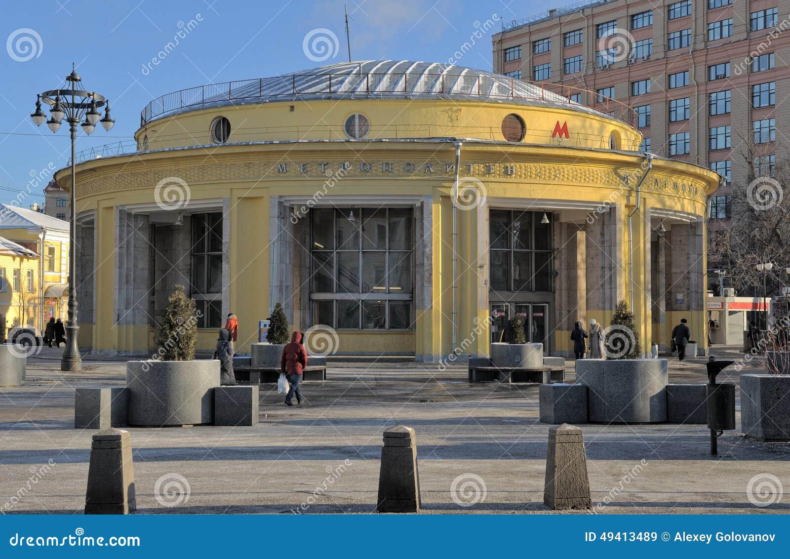 Download Der Eingang Zur Metrostation Redaktionelles Stockbild - Bild von lenin, struktur: 49413489