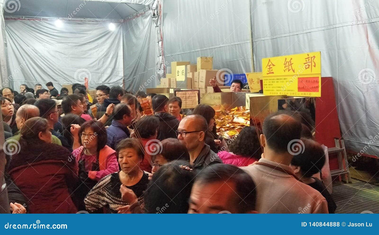 Der erste Tag des ersten Monats ist 'Tian Gong Sheng '
