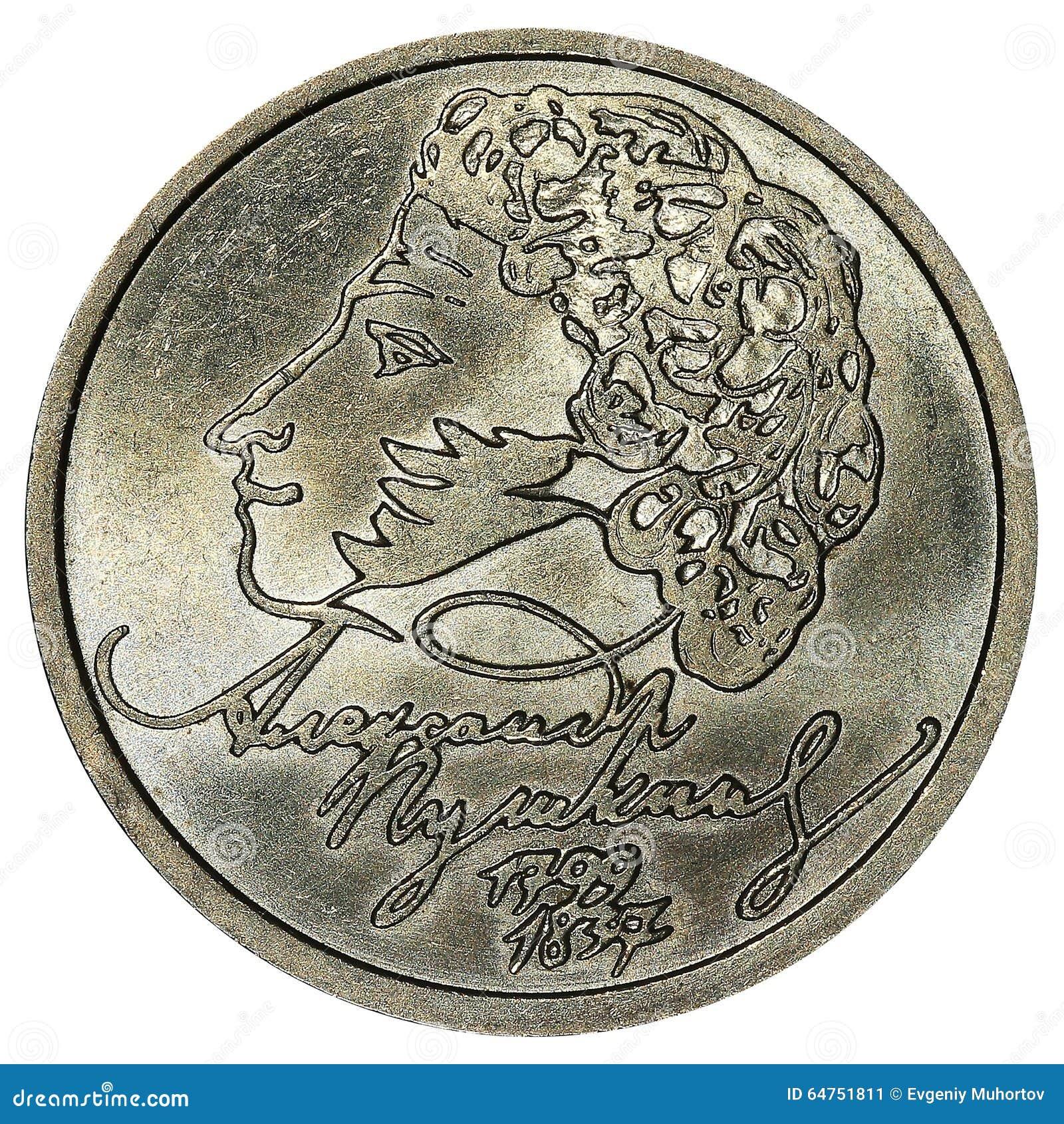 Der große russische Dichter Alexander Pushkin