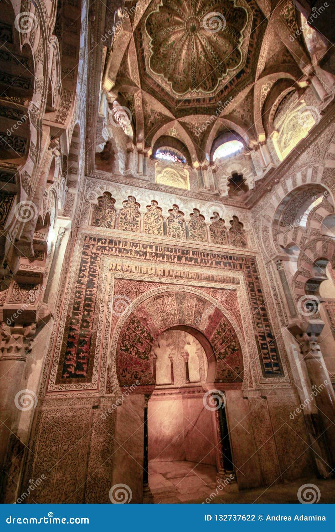 Der Innenraum der Kapelle von Villaviciosa in der Süßhülsenbaummoschee Mezquita in Cordoba Spanien Andalusien