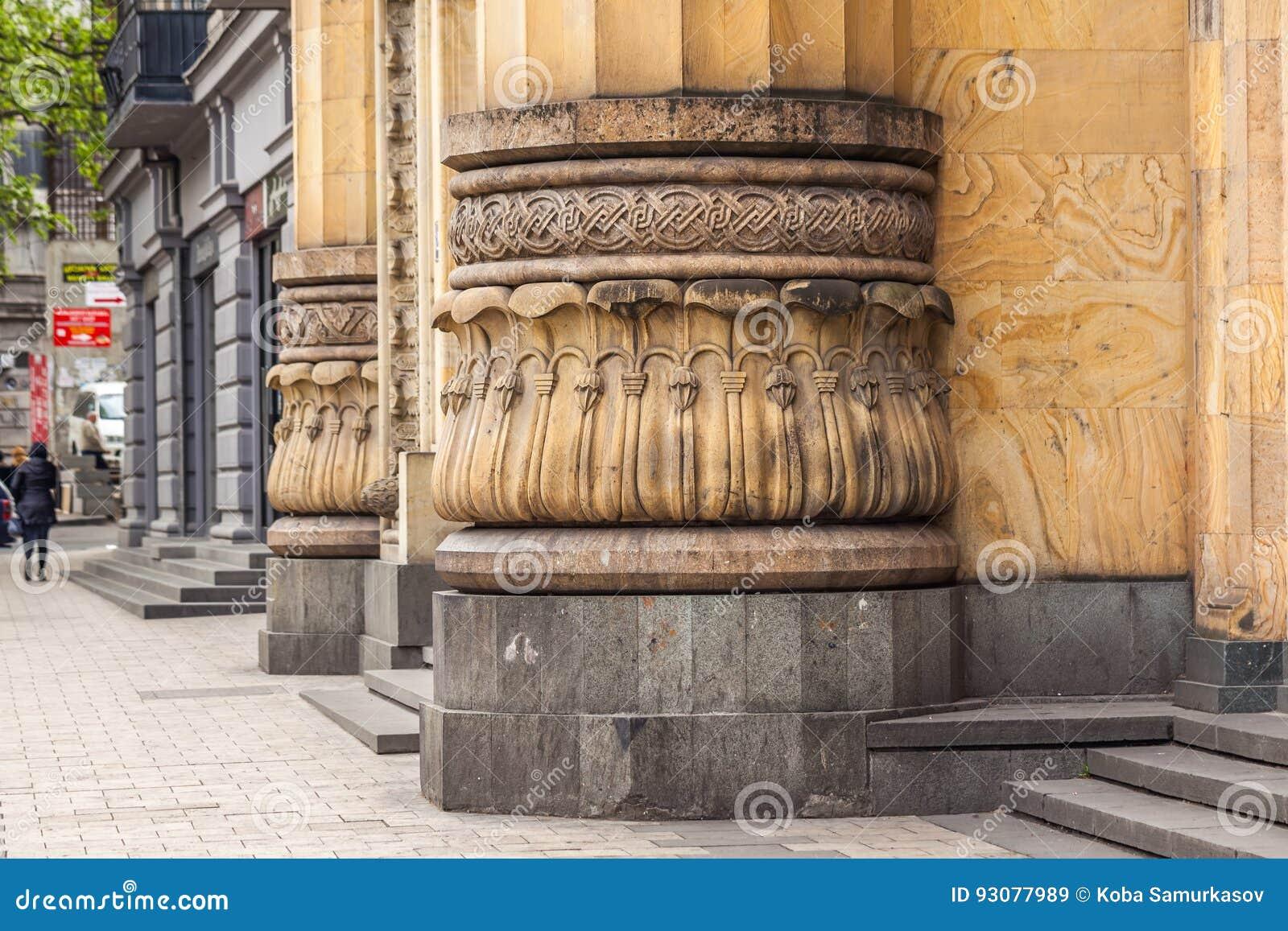Descripción Arquitectónica Ornamental De La Casa De La Ciencia De Tbilisi Imagen De Archivo Editorial Imagen De Casa Tbilisi 93077989