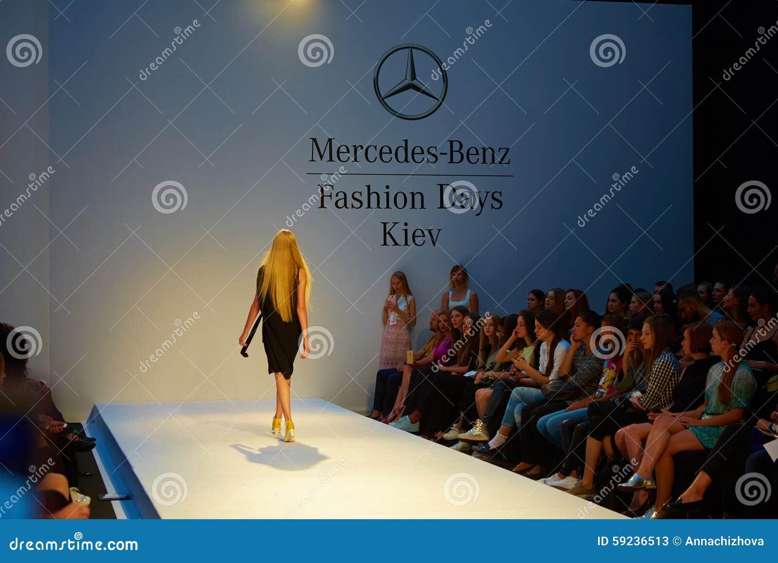 Download Desfile de moda foto de archivo editorial. Imagen de nuevo - 59236513