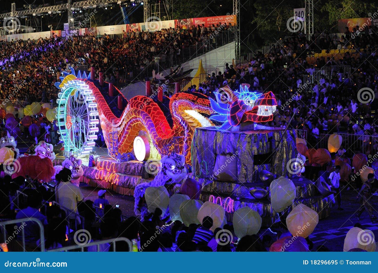 Desfile Singapur De Chingay 2011 Imagen Editorial Imagen De