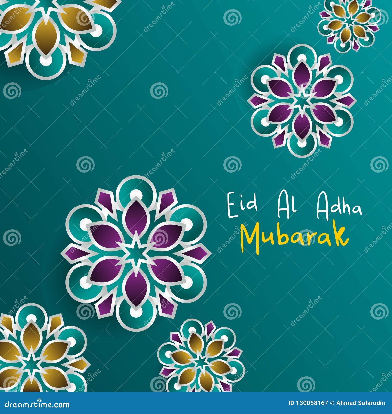Design de carte de salutation d Eid Al Adha avec le style islamique coupé de papier ENV 10 de mandala d art