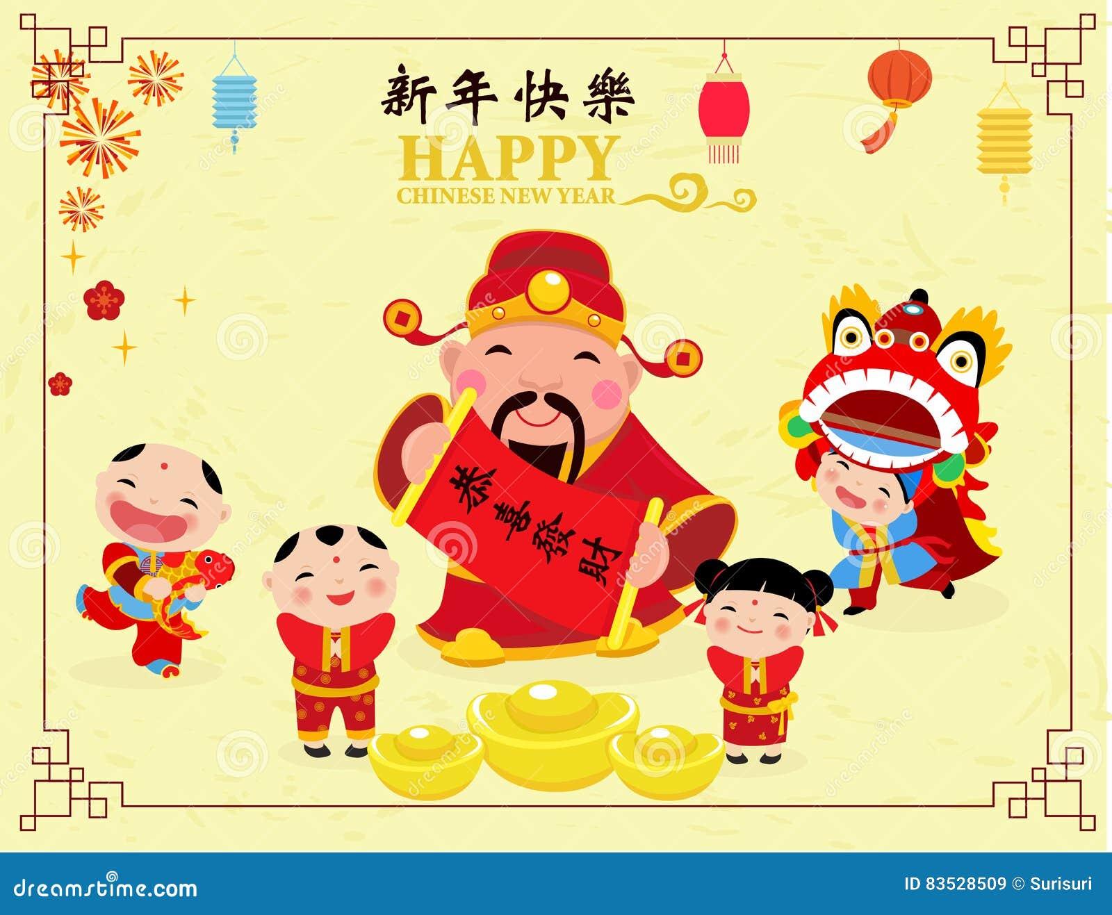 Design des Chinesischen Neujahrsfests mit Gott des Reichtums und Kindern