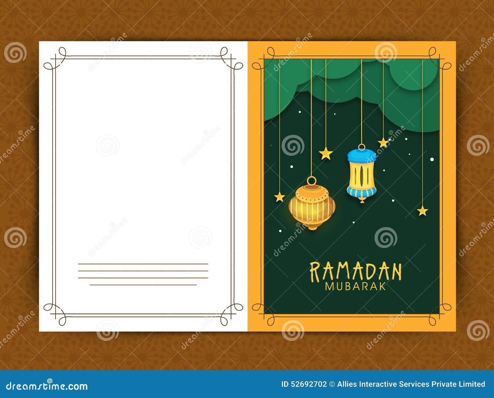 Design för kort för Ramadan Kareem berömhälsning