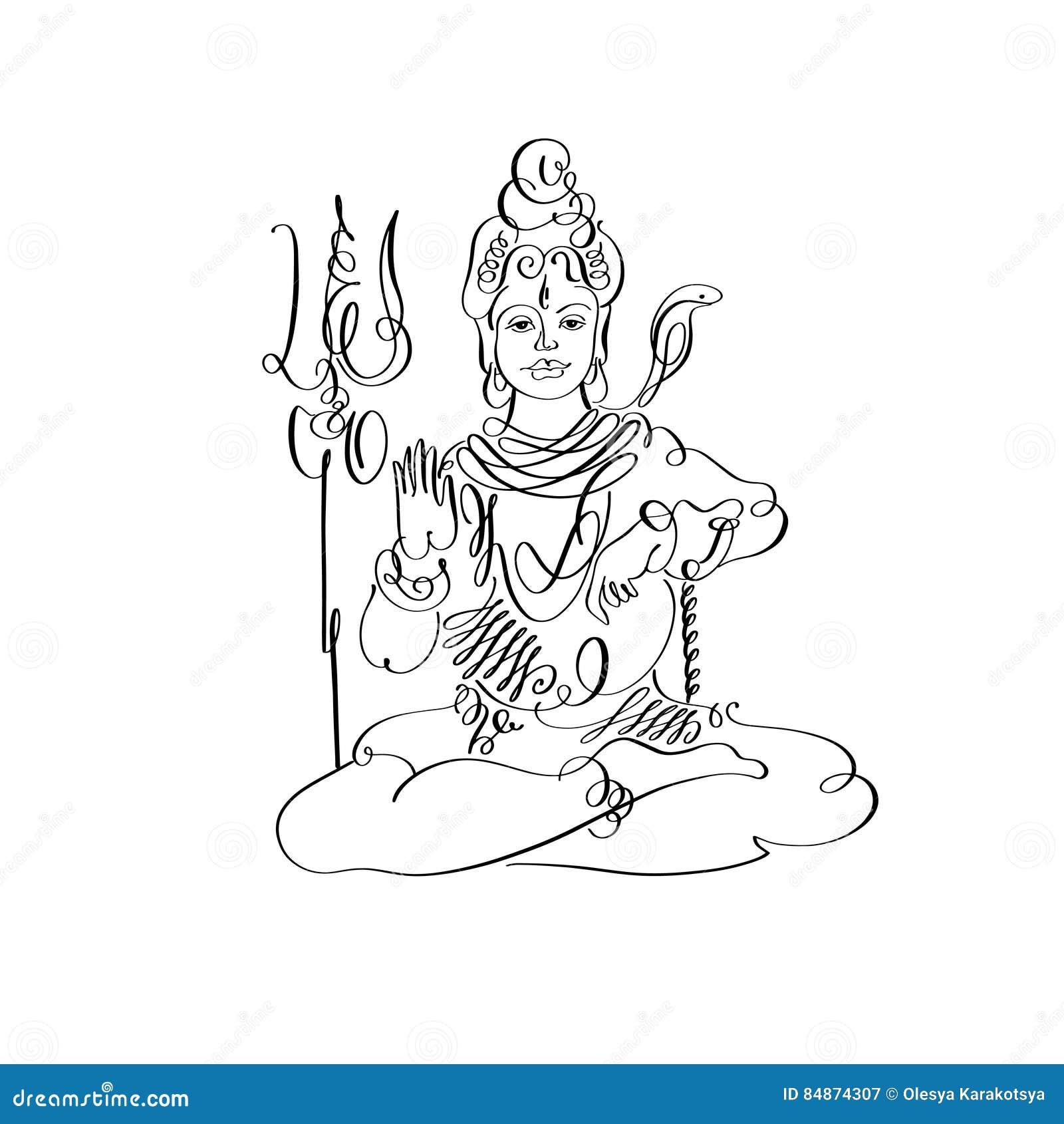 Dessin Calligraphique Noir Et Blanc De Lord Shiva A Maha