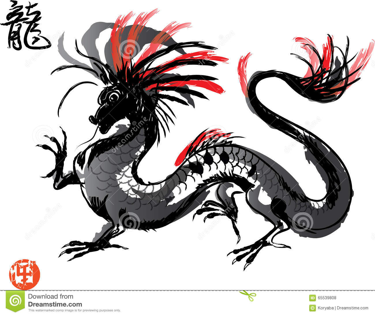 dessin japonais de dragon illustration de vecteur image. Black Bedroom Furniture Sets. Home Design Ideas