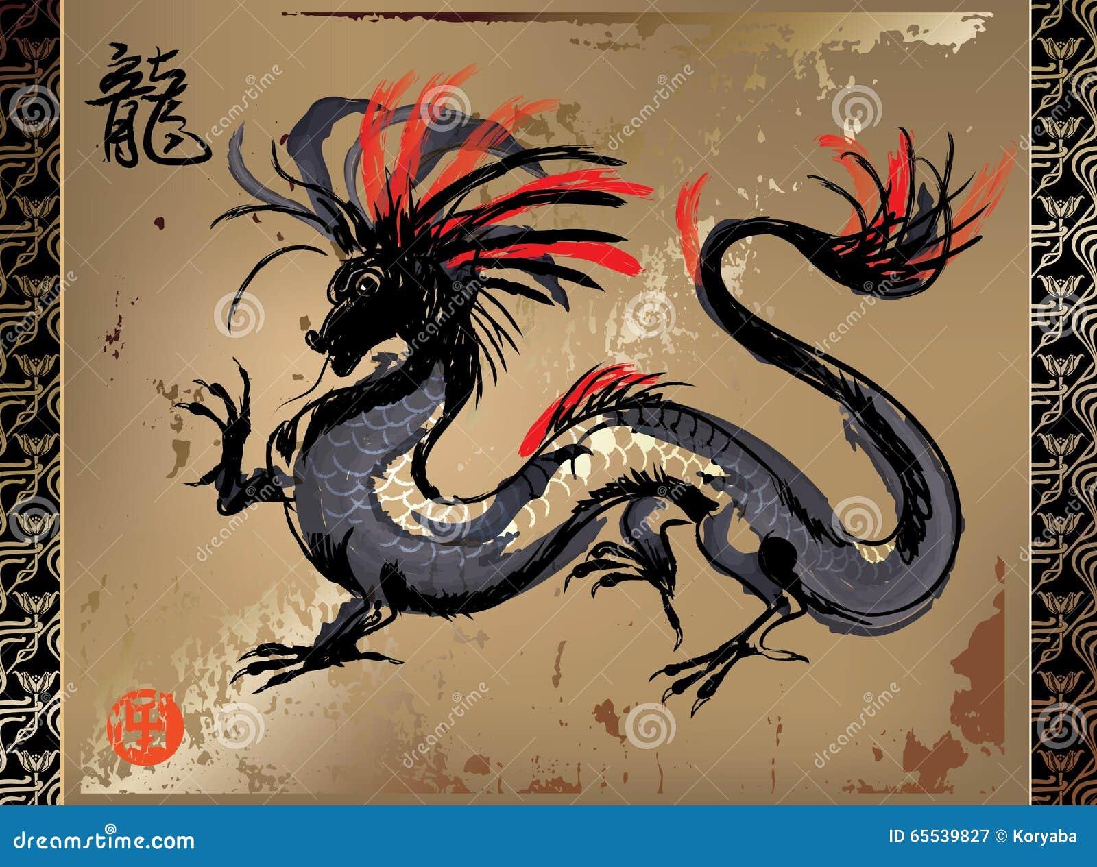 Dessin japonais de dragon illustration de vecteur image 65539827 - Dessin dragon japonais ...