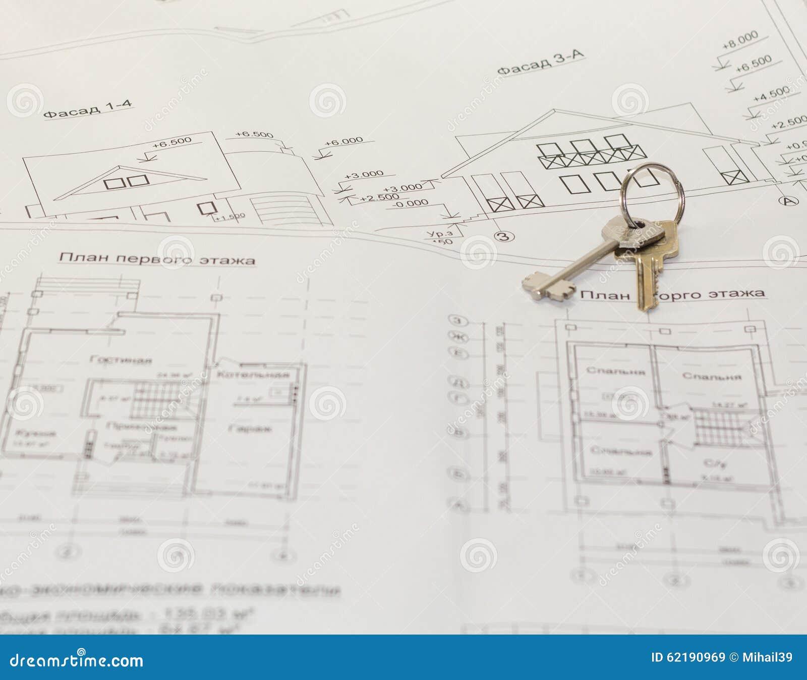 Dessins d 39 architecture et plans de la maison image stock for Plans et dessins de maisons d architecture