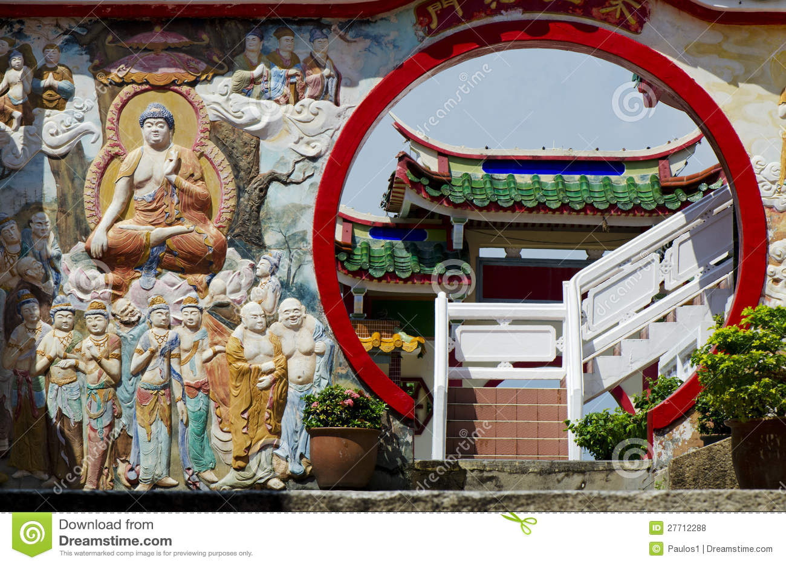 Det Kek Lok Si tempelet