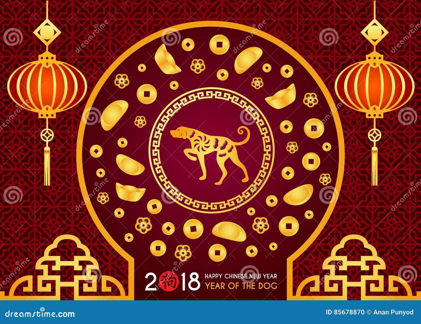 Det lyckliga kinesiska kortet för nytt år 2018 är kinesisk lykta- och hundzodiak i cirkelramdörren, kinesisk för vektordesign för