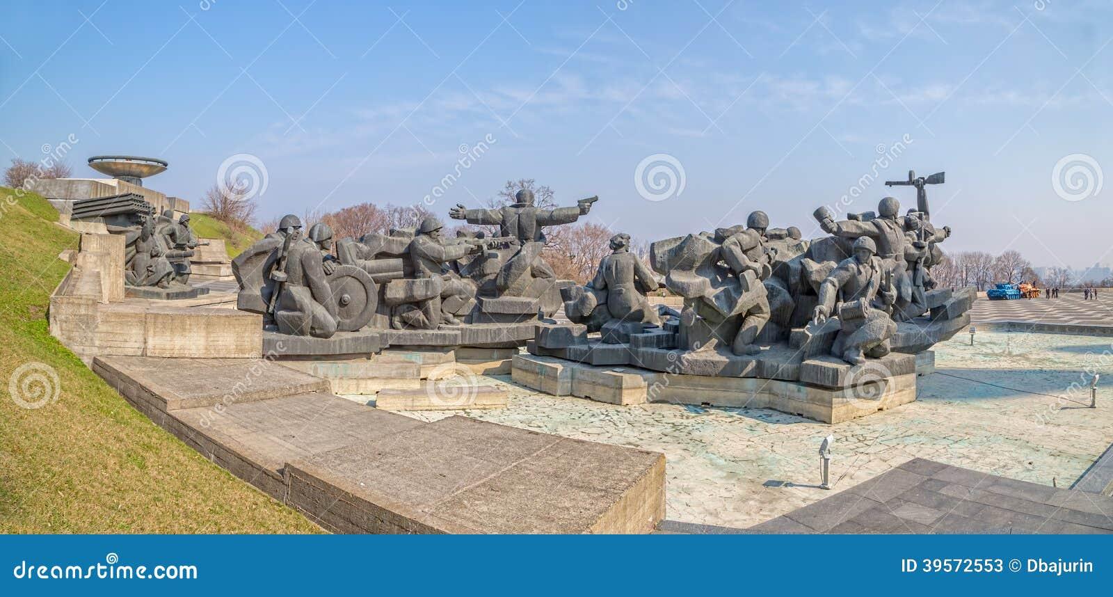 Det ukrainska statliga museet av det stora patriotiska kriget