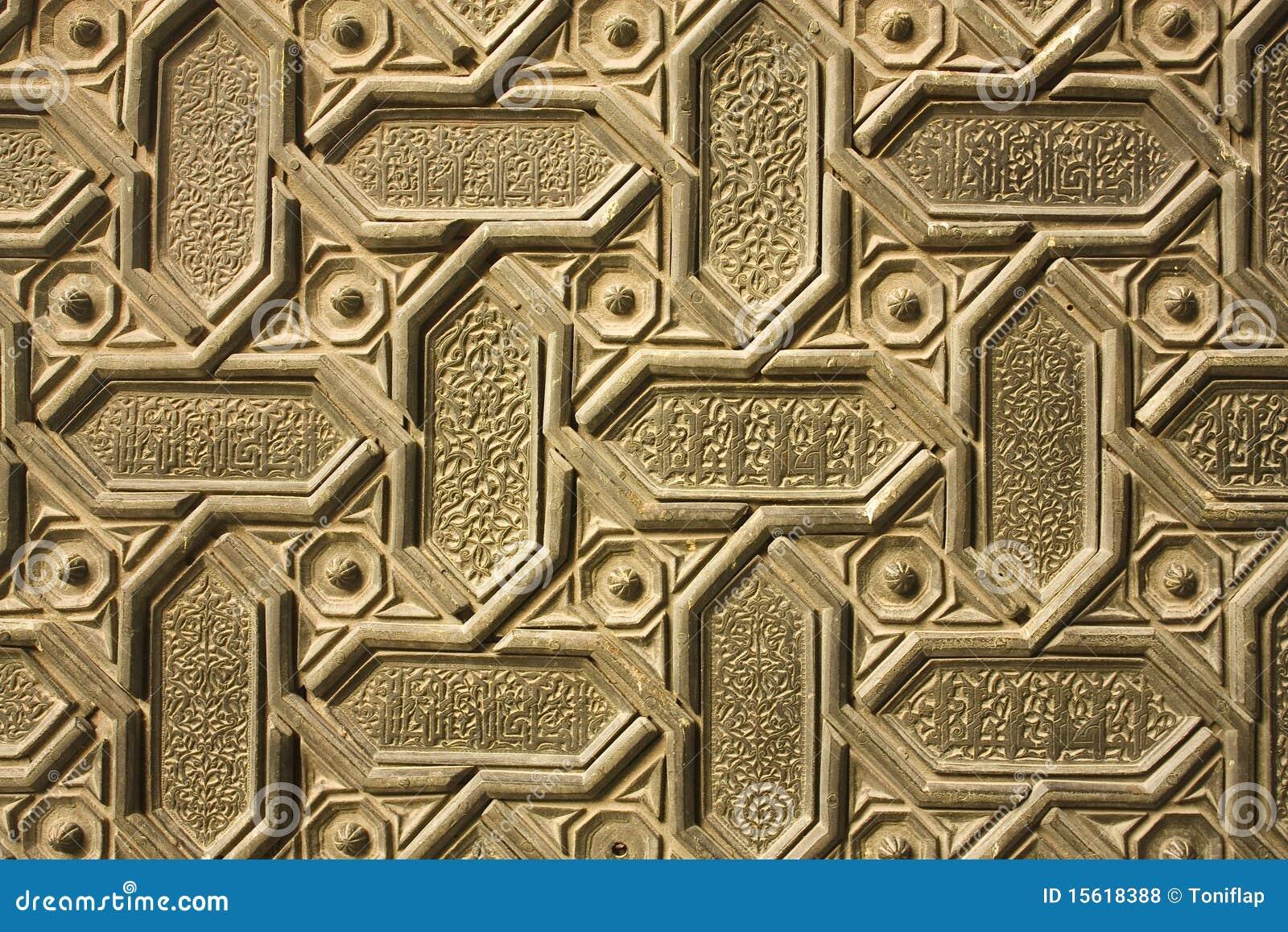 Detail of the door Arabic, Sevilla, Spain