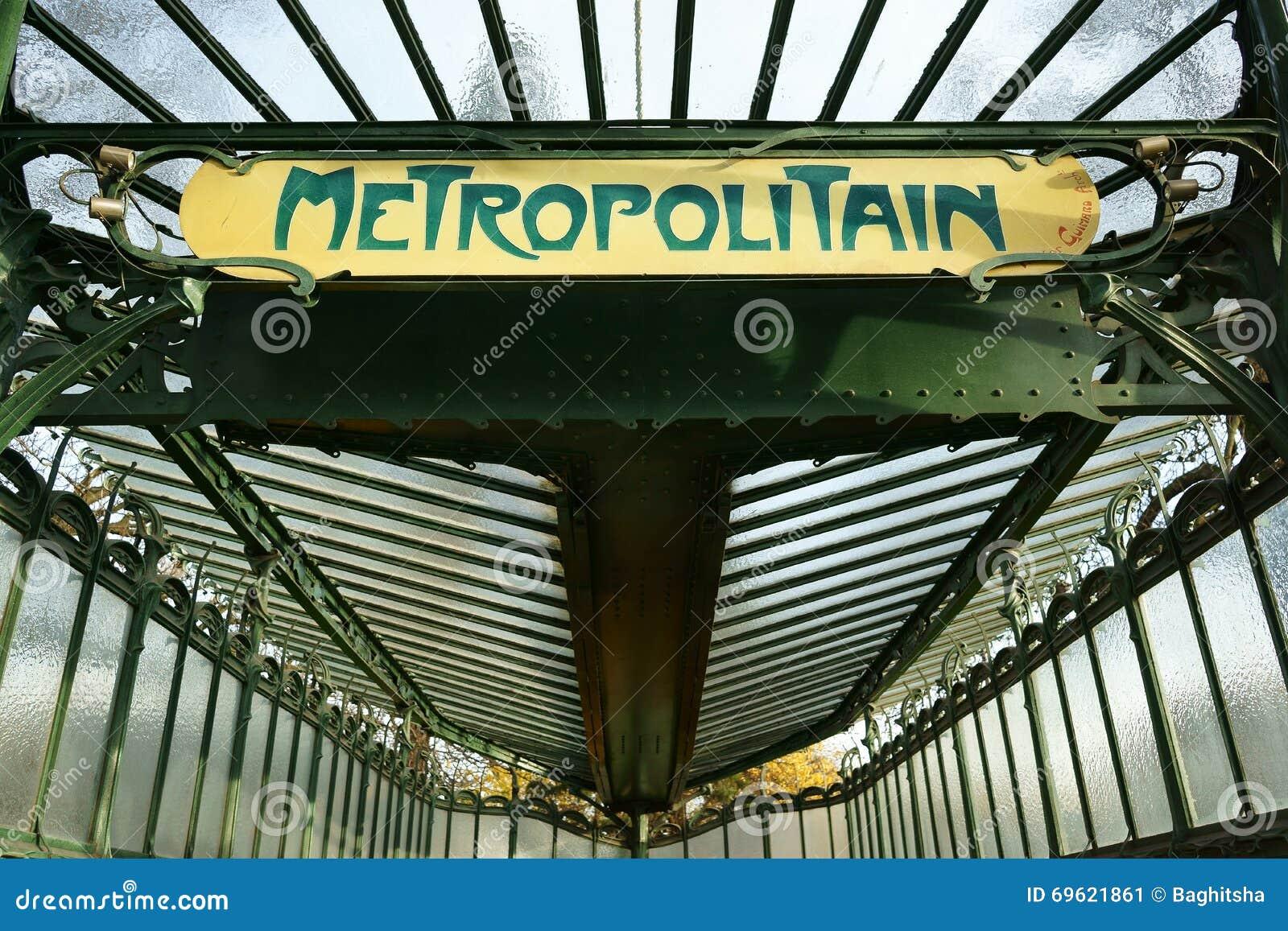 Detail Entrance Metro Art Nouveau Paris Editorial Photo - Image of ...
