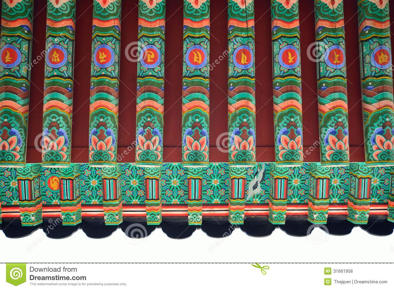Detail Of Korean Traditional Architecture Royalty Free