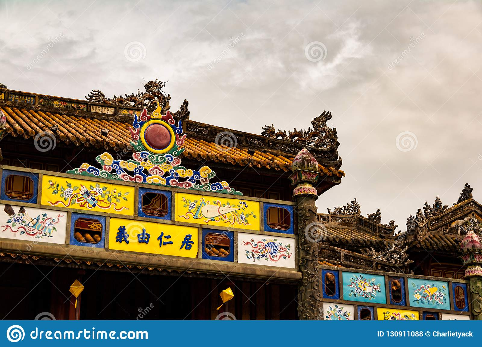 Detail of the ornate Gate to the Forbidden City Pagodas in Hue, Vietnam