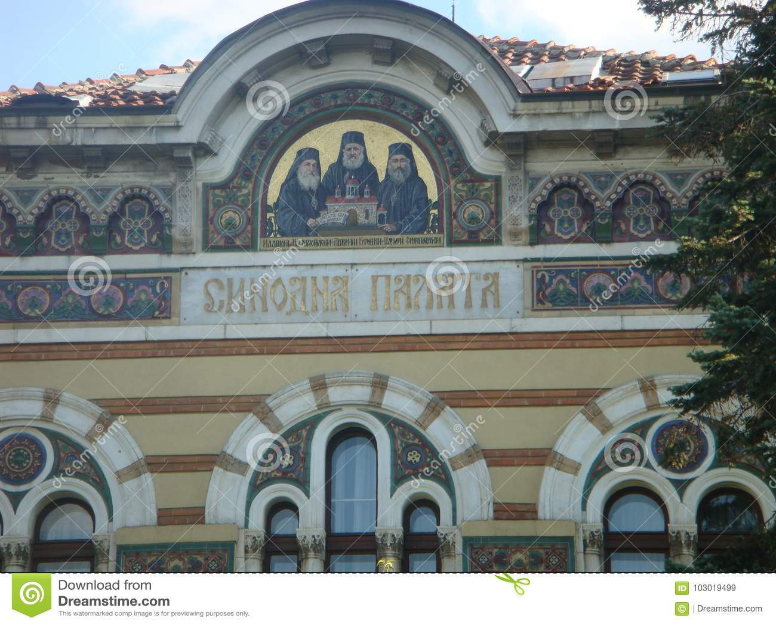 Detail van het uiterste van een antiek gebouw met een schets met mozaïeken van drie orthodoxe priesters Sofia in Bulgarije