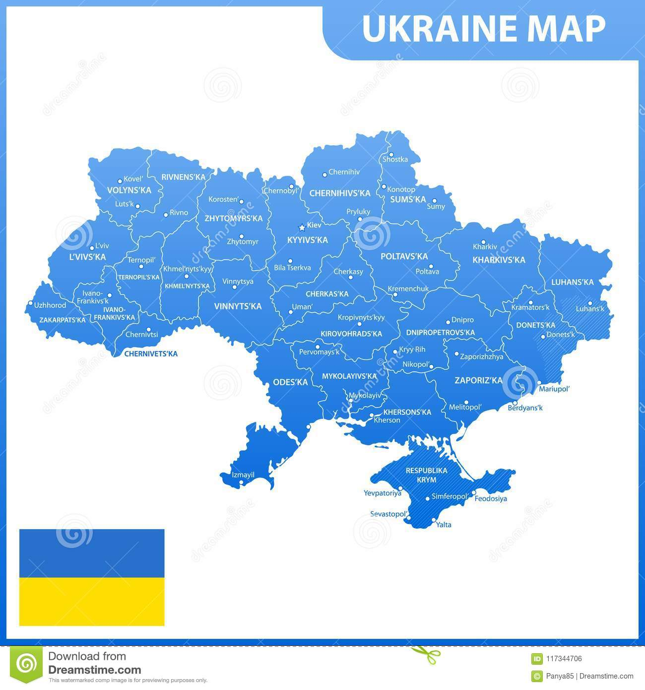 The detailed map of the Ukraine with regions or states and cities, capital. Administrative division. Crimea, part of Donetsk and L