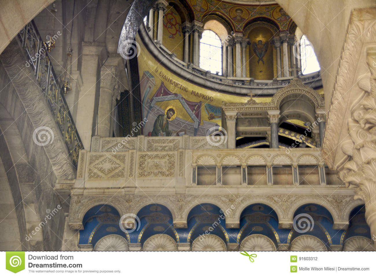 Details Of The Dome Of The Catholicon, Church Of The Holy ...