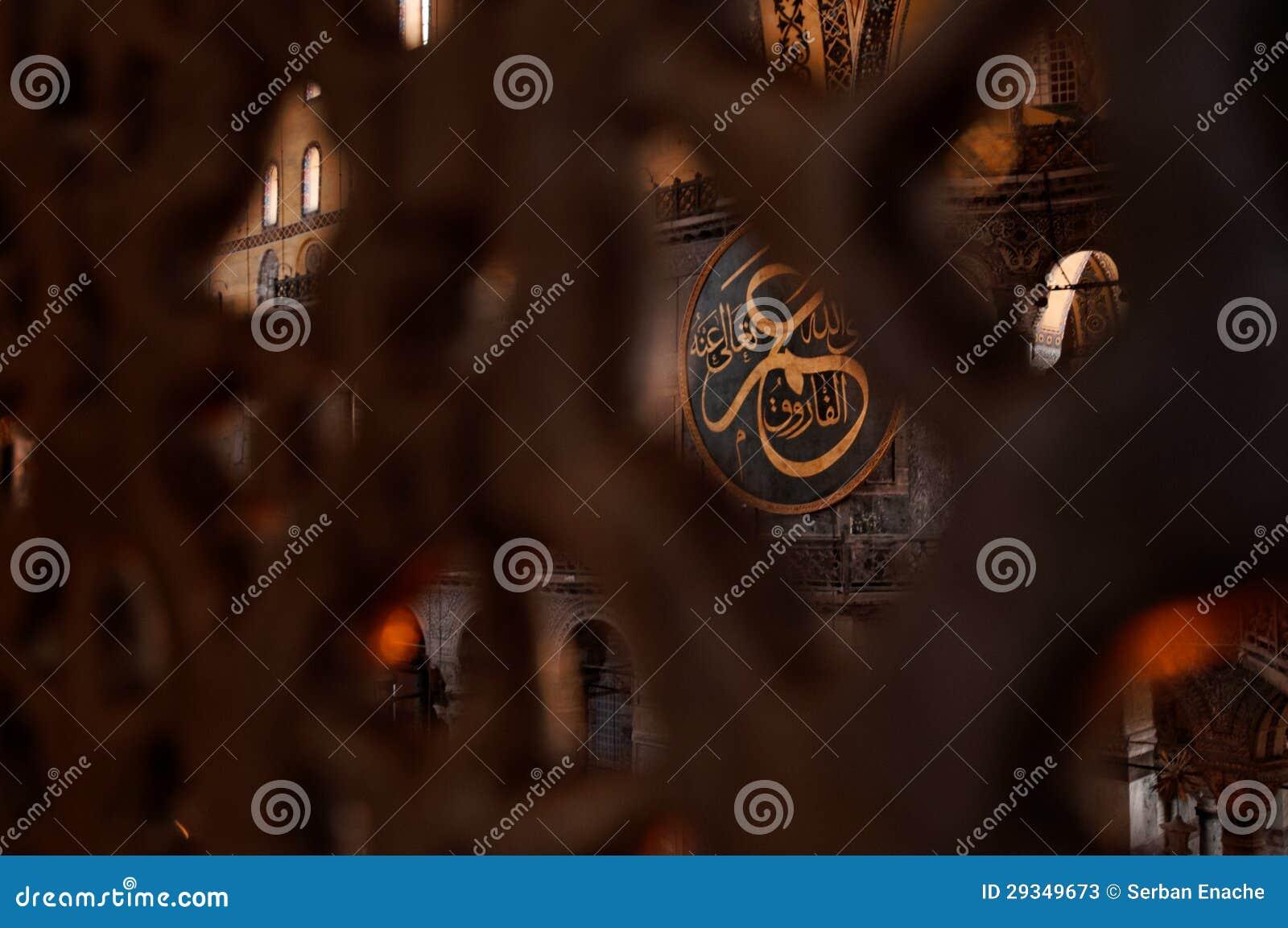 Details in Hagia Sophia