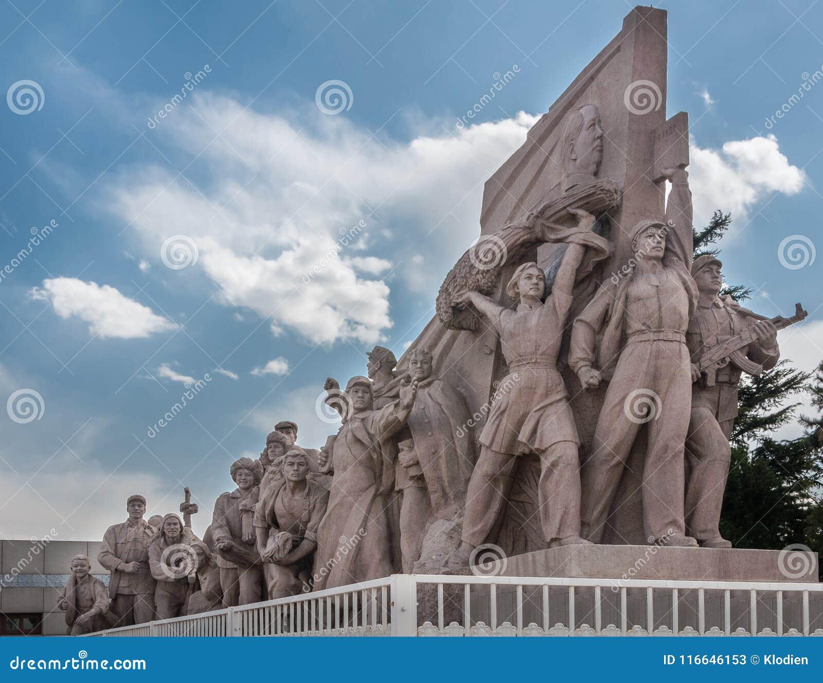 Detalhe de memorial dos heróis do ` s dos povos na Praça de Tiananmen