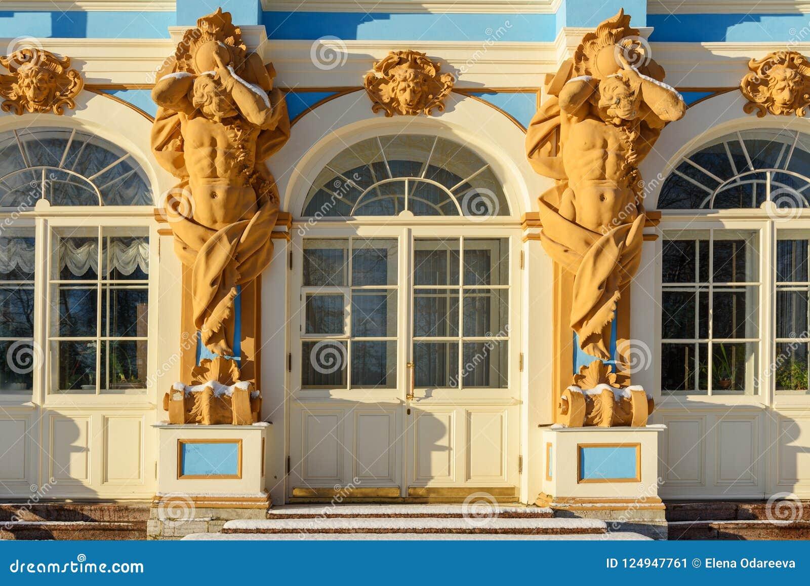 Detalhe de palácio de Catherine em Tsarskoe Selo pushkin St Petersburg Rússia
