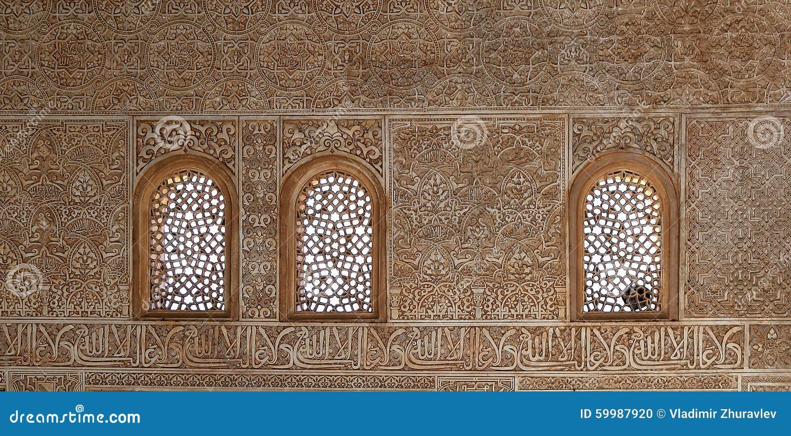 Detalhe de tilework (mouro) islâmico no Alhambra, Granada, Espanha