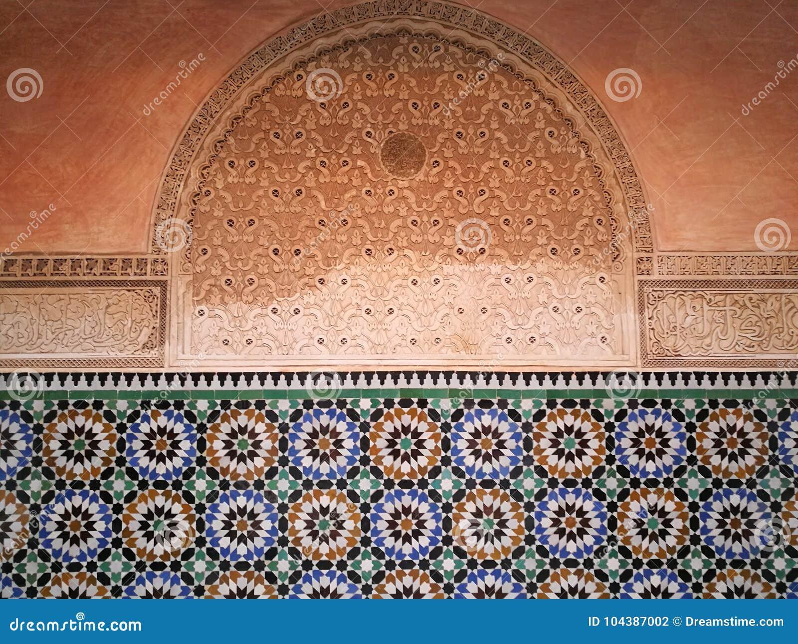 Detalhe sobre Madrasa de Ben Youssef