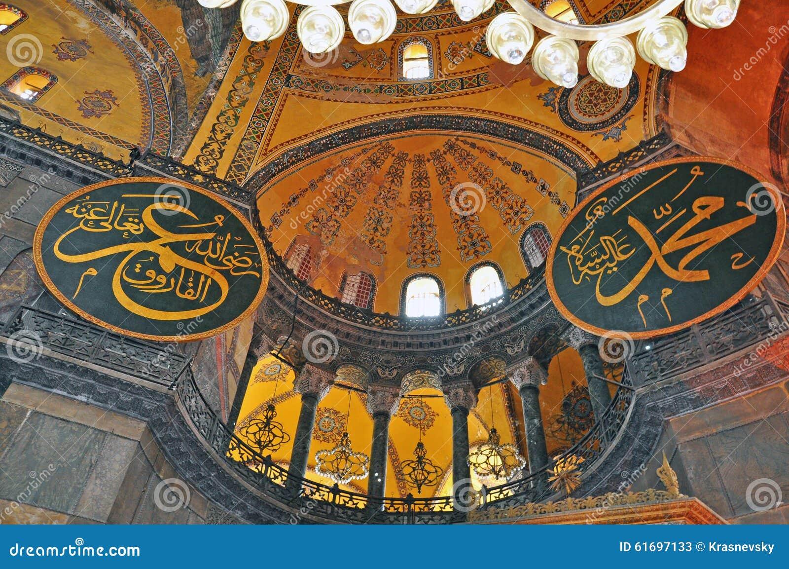 Detalhes de interior da igreja de Hagia Sophia