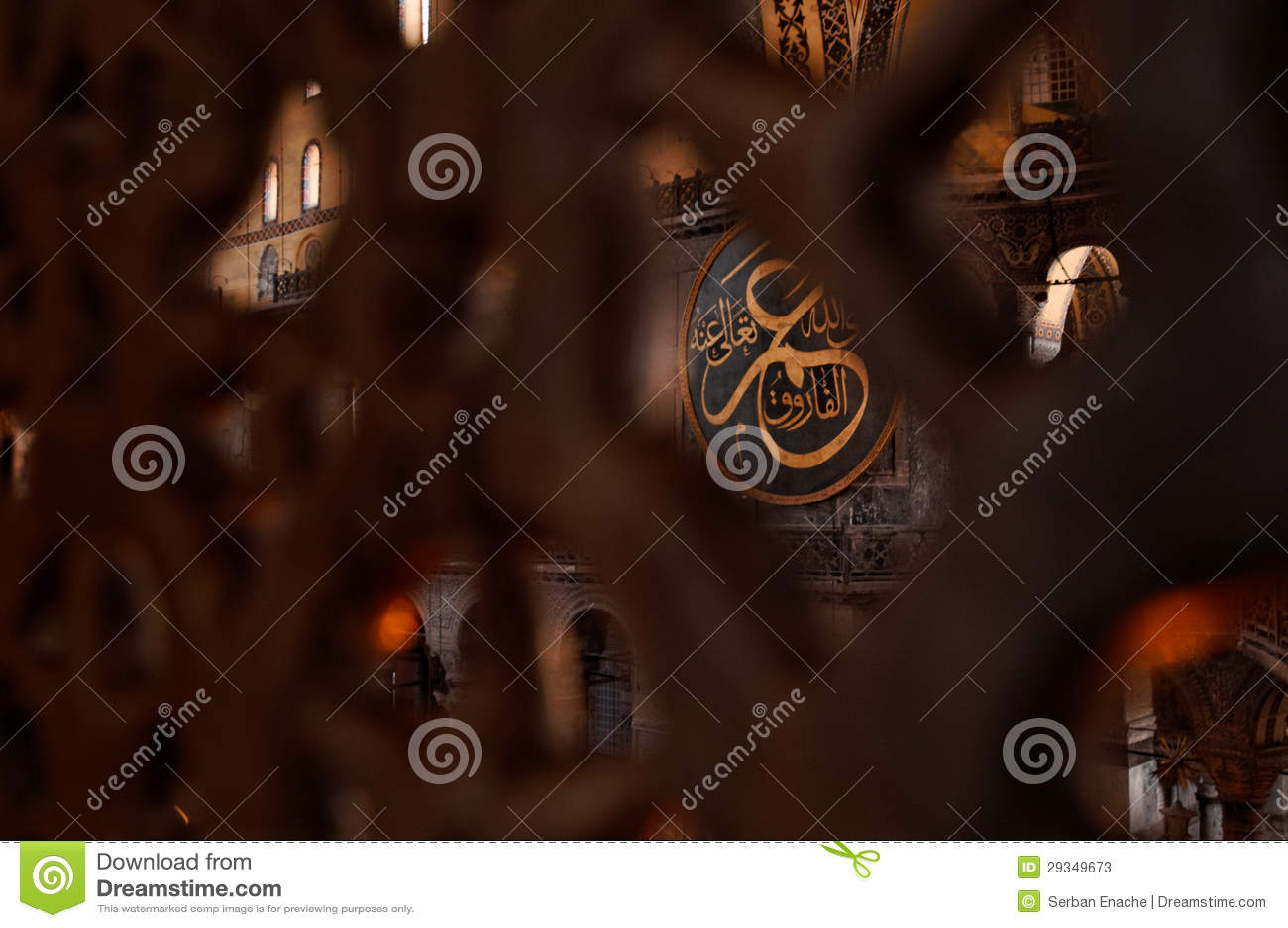 Detalhes em Hagia Sophia