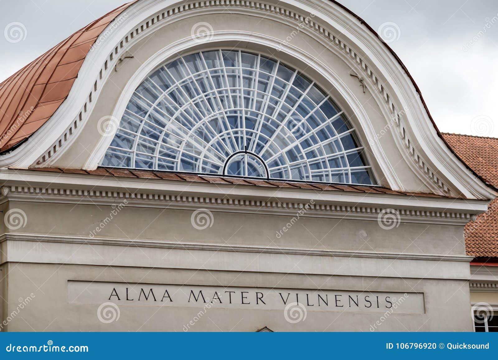Detalle Arquitectónico De Los Edificios De La Universidad De